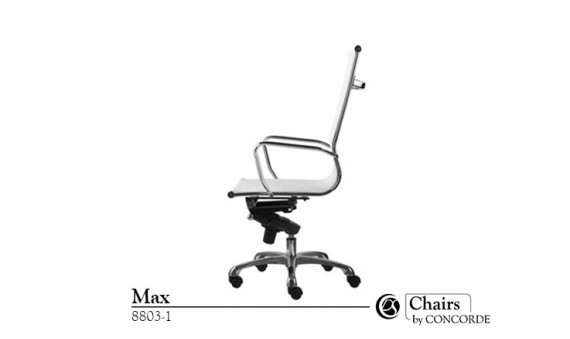 Office Chair Max 8803